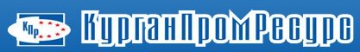 Фирма КурганПромРесурс