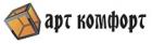 Фирма Арт-Комфорт