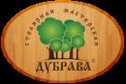 Фирма Дубрава